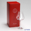 Baccarat Château Baccarat White wine glass 2-610-697