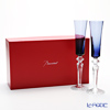 Baccarat 'Mille Nuits' Midnight Blue 2811226 Flutissimo 170ml (set of 2)