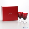Baccarat Baccarat Vega 2-812-265 (2-103-325) Small glass Ruby 14 cm pair