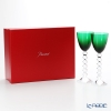 Baccarat 'Vega - Rhine' Green 2812268/2100906 Wine Glass 220ml (set of 2)