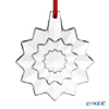 Baccarat 'Noel Collection 2019 - Engraved' Clear 2813066 Christmas Annual Ornament 5.5cm