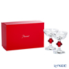Baccarat 'Harcourt 1841' Red Lacquered 2814393 Coupe Champagne 170ml  (set of 2)
