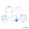 Royal Copenhagen 'Mix Match' 2060045/1017165 Mini Plate 11cm (set of 5 patterns)