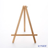 Wooden easel L Brown