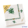 Herend A green AV Paper napkins set of 20 cards