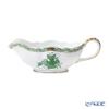Herend 'Chinese Bouquet Green / Apponyi' AV 00217-0-00 Sauce Boat