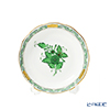 Herend 'Chinese Bouquet Green / Apponyi' AV 00332-0-00 Small Dish 10.5cm