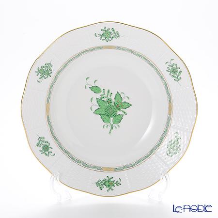 ヘレンド アポニーグリーン 00501-0-00/501 スーププレート 23cm