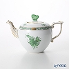Herend Apponyi / Chinese Bouquet AV00606-0-17 Green Tea Pot (Butterfly) 800ml