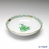 Herend 'Chinese Bouquet Green / Apponyi' AV 00704-1-00 Fruit Bowl 13.5cm