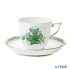 Herend 'Chinese Bouquet Green / Apponyi' AV 00706-0-00/706 Coffee Cup & Saucer 160ml