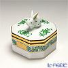 ヘレンド アポニーグリーン 06105-0-25オクタゴナルボックス(ウサギ)