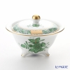 Herend 'Chinese Bouquet Green / Apponyi' AV 06193-0-15/6193 Footed Round Box 7xH5.5cm