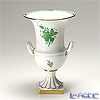 Herend 'Chinese Bouquet Green / Apponyi' AV 06431-0-00 Pedestal Vase (with handles) H24cm