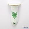 ヘレンド アポニーグリーンウォールベース 16cm 壁掛け用花瓶