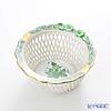 Herend 'Chinese Bouquet Green / Apponyi' AV 07376-0-00 Round Basket Bowl (openwork) 10.3cm