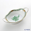 Herend 'Chinese Bouquet Green / Apponyi' AV 07420-0-00 Oval Basket (with handles) 16.3x12.5cm