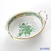 Herend 'Chinese Bouquet Green / Apponyi' AV 07423-0-00 Oval Basket (with handles) 8.5x6cm