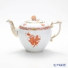 Herend A Orange AOG 00606-0-09 / 604 Teapot (rose) 800 cc
