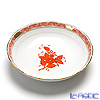 Herend 'Chinese Bouquet Orange / Apponyi' AOG 00704-1-00 Fruit Bowl 13.5cm