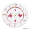 Herend 'Chinese Bouquet Pink / Apponyi' AP 00527-0-47 Wall Clock 28cm
