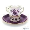 [Advance Sale] Augarten (AUGARTEN) 300 year anniversary items Chocolate Cup & Saucer 200 cc Leopold