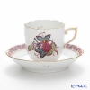 Herend Chinese Bouquet Multi-Color / Apponyi Fleur AF 00709-0-00 Mocha Cup & Saucer
