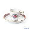Herend 'Chinese Bouquet Multicolor / Apponyi' AF 00729-0-00 Mocha Coffee Cup & Saucer 50ml