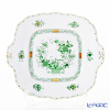 Herend India China Green FV 00431-0-00 Chicaccakezala 28 x 25 cm