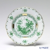 Herend India China Green 00512-0-00 12.5 cm plate small
