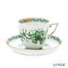 ヘレンド インドの華グリーン 00706-0-00/706コーヒーカップ&ソーサー 160cc