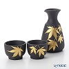 Wedgwood Black Jasperware Autumn Leaves (Gold) Sake Bottle, Sake Cup (set of 3)