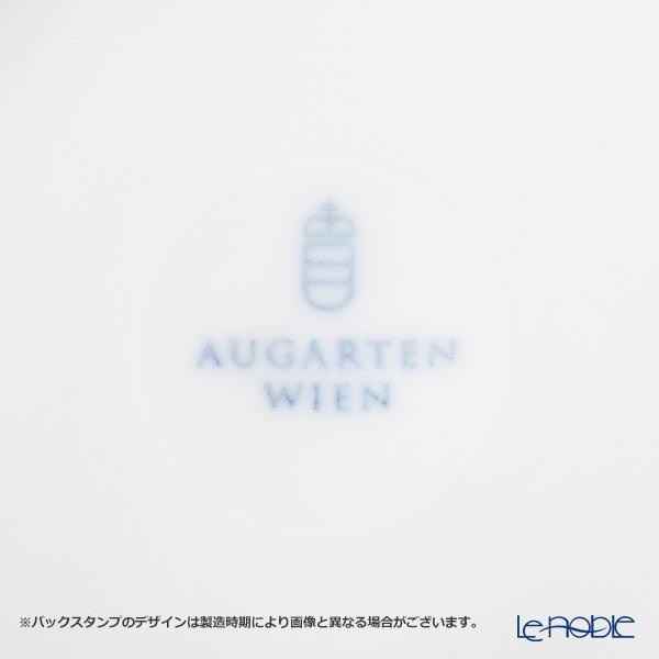 Augarten Augarten (AUGARTEN) white (1000) Mocha Cup & Saucer 0.05 L