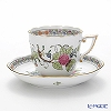 Herend 'Indian Basket Multicolor / Fleurs des Indes' FD 00706-0-00/706 Coffee Cup & Saucer 160ml