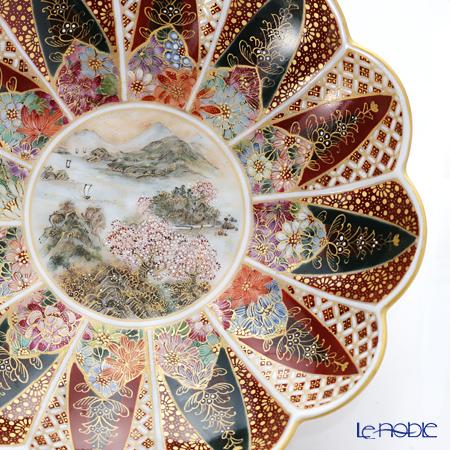 現代の京薩摩×アウガルテン磁器工房 小皿(豆皿) 9cm桜山水 絵付:伝統工芸士 小野多美枝氏 -空女-