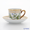 Royal Copenhagen 'Flora Danica' Coffee Cup & Saucer 170ml 1147071F