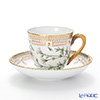 Royal Copenhagen 'Flora Danica' Coffee Cup & Saucer 170ml 1147071I