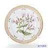 Royal Copenhagen 'Flora Danica' Plate 19.5cm 1147621D