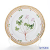 Royal Copenhagen 'Flora Danica' Plate 19.5cm1147621E
