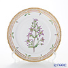 Royal Copenhagen 'Flora Danica' Plate 19.5cm 1147621F