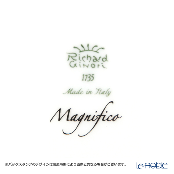 Ginori 1735 / Richard Ginori 'Magnifico Platino / Impero' Tea cup & Saucer 220ml