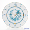 Herend 'Indian Basket Turquoise Blue / Fleurs des Indes' FTQ 00527-0-47 Wall Clock 28cm