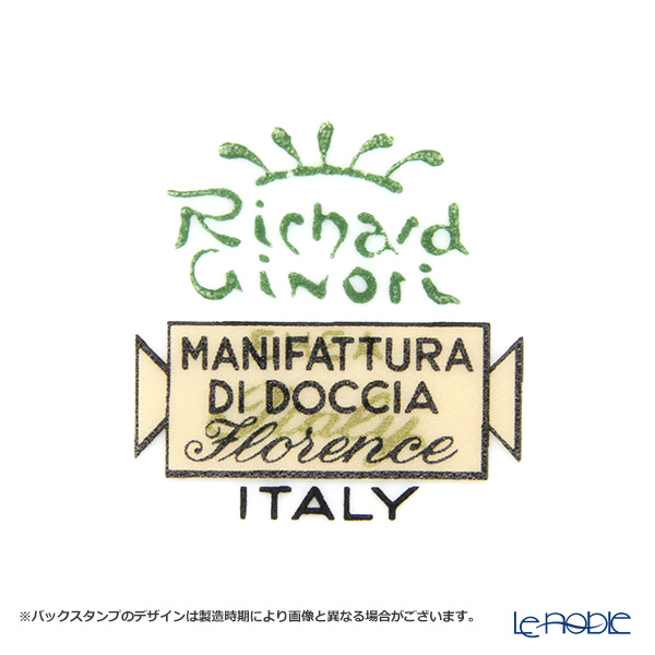 リチャードジノリ(Richard Ginori) レッドコックスーププレート 24cm