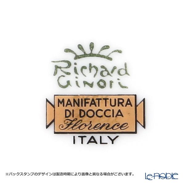 リチャードジノリ(Richard Ginori) レッドコックブレックファースト カップ&ソーサー 440cc