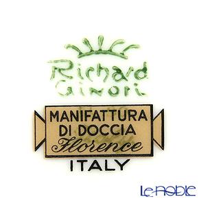 リチャードジノリ(Richard Ginori) イタリアンフルーツスーププレート 20cm