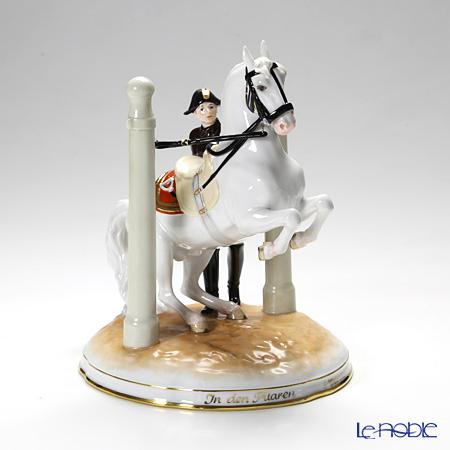 アウガルテン(AUGARTEN) フィギュリン(011210)スペイン乗馬学校 インザポスト 23.5cm 1596