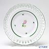 ヘレンド ウィーンのバラ 08427-0-50プレート(オープンワーク) 25cm