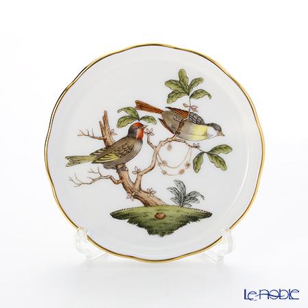 Herend Rothchild bird RO-11 00341-0-00 Plate 10 cm