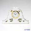 Herend 'Rothschild Bird / Rothschild Oiseaux' RO 08081-0-00 Desk Clock H14cm