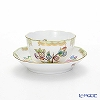 Herend Victoria-00710-0-91 VBO bouquet Japanese Cup and saucer 130 cc